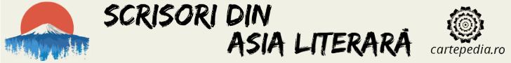 Cartepedia.ro: Scrisori din Asia literară