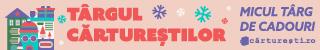 Carturesti.ro: Targul Carturestilor - micul targ de cadouri