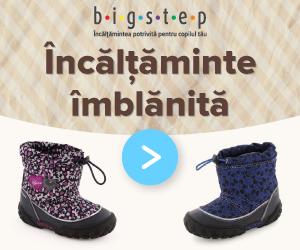 BigStep.ro:: Incaltaminte imblanita copii